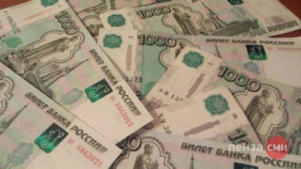 банки взять кредит наличными