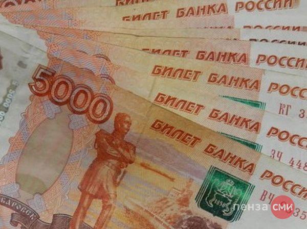 кредитные банки пенза проверить авто по вину бесплатно в гибдд официальный сайт бесплатно челябинск