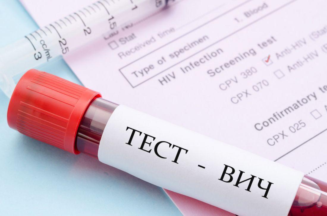 Как не заразиться ВИЧ Обследование